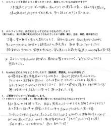 ココロとカラダを自由にするレッスン ロルフィング鍼灸hinata |大阪上本町-ロルフィング感想