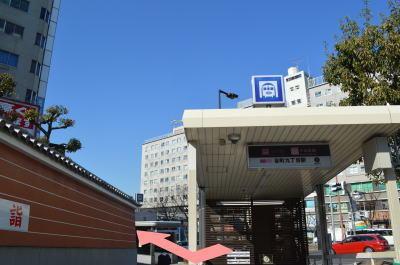 ロルフィング大阪上本町